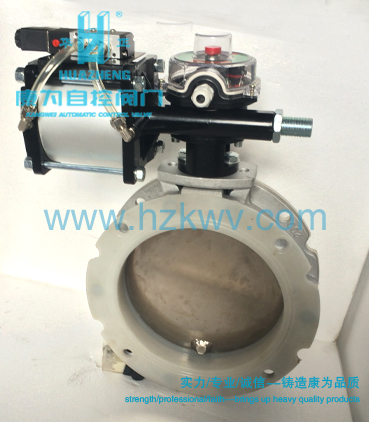 Pneumatic sanitary powder butterfly valve