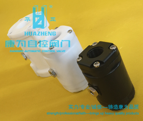 KMP Series Pneumatic Pinch Valve